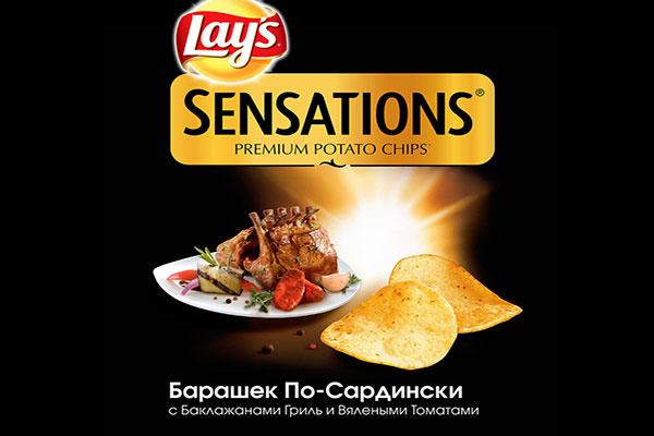 Упаковка для чипсов. фуд стилист. фуд фотограф.